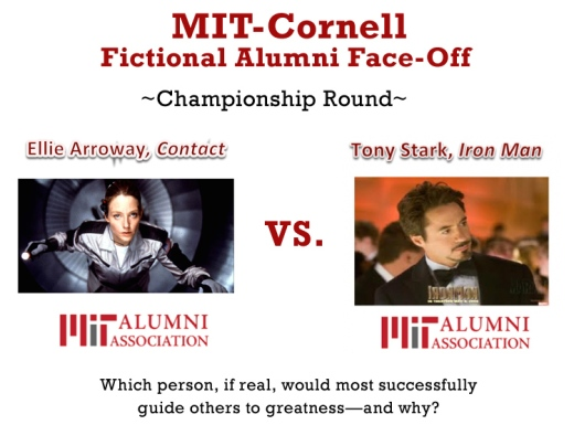 MIT-Cornell Fictional Alumni Face-Off final round